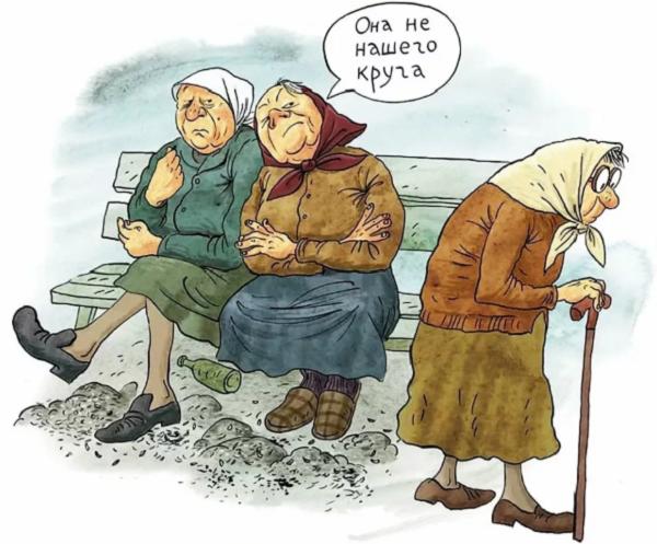 Видео Анекдоты Про Бабушек