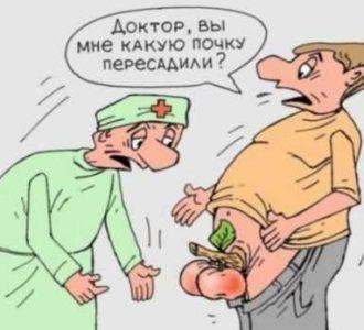 смешные анекдоты из России