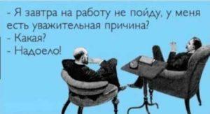 анекдоты самые смешные