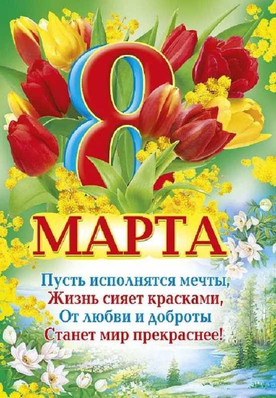 картинки прикольные с надписями 8 марта
