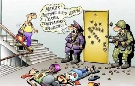 новые анекдоты на сегодня в картинках