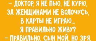 лучшие анекдоты из россии все выпуски