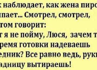 очень смешные анекдоты для взрослых.ру