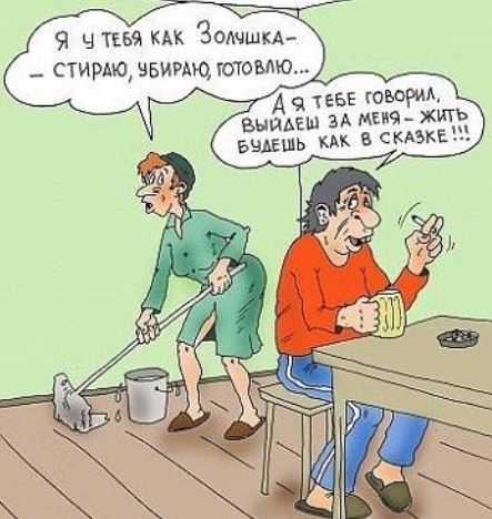 свежий анекдот про повышение пенсионного возраста