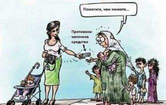 анекдоты в картинках нркб 335x212 - Стихи к 8 марта - Международному женскому дню