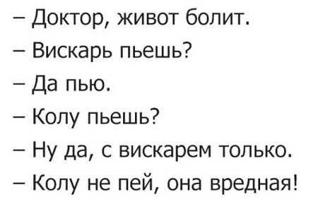 анекдоты из россии свежие читать бесплатно онлайн