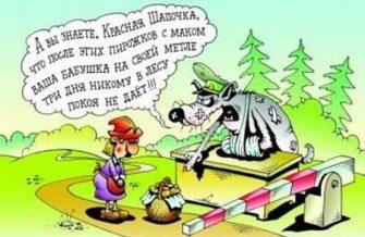 прикольные короткие шутки ркб 335x218 - С 1 сентября в России обанкротится может любой