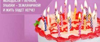 поздравления с днем рождения картинки с надписями