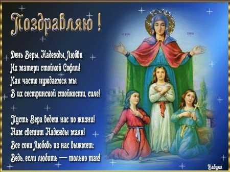 открытки с покровом пресвятой богородицы поздравления скачать бесплатно