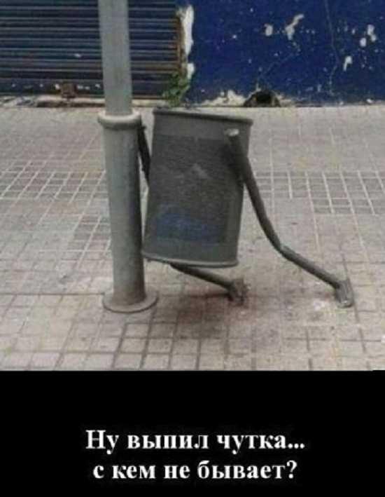 фото 1 - Самые смешные картинки с надписями до слез