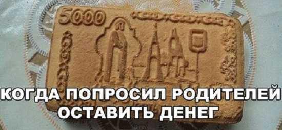 картинки с надписями смешные