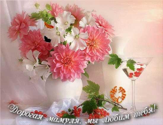 поздравление с днём матери в прозе всем матерям в стихах