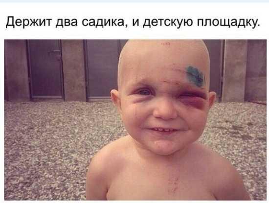 Смотреть картинки смешные до слез
