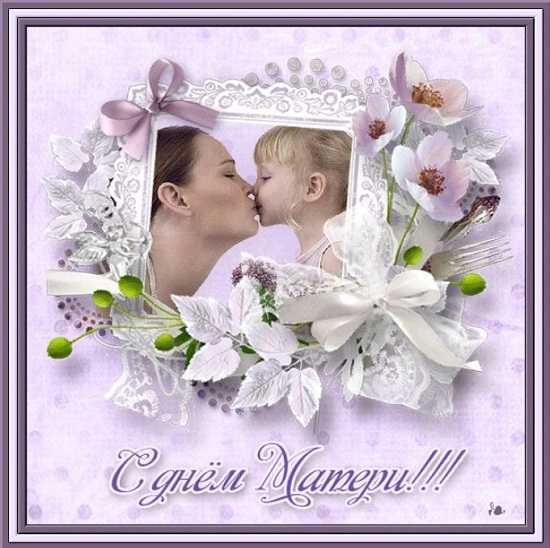 с днём матери поздравления в прозе всех мам