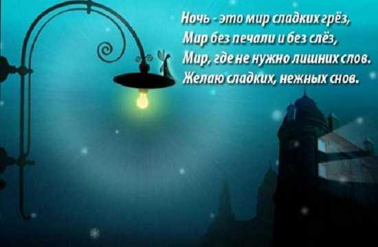 картинки для поднятия настроения - Пожелания на ночь красивые картинки