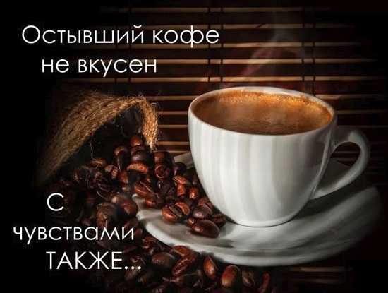 пожелание в стихах с добрым утром и хорошего настроения