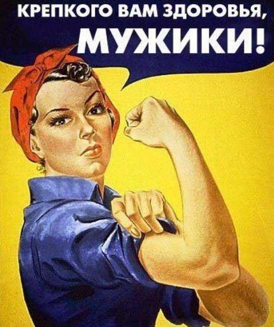 Международный мужской день(поздравления, картинки)
