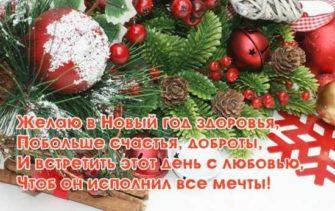 открытки с новым годом старые советские картинки