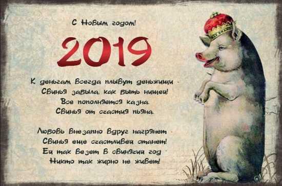 Новогодние стихотворения с пожеланиями