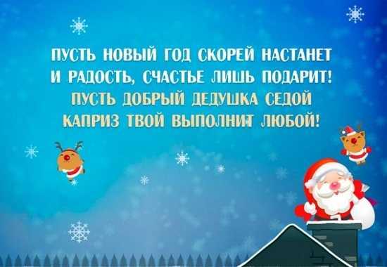 Картинки С Новым годом и поздравления
