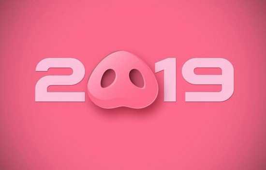 Новый год картинки красивые