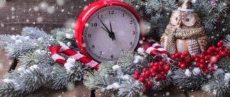 позитивные зимние картинки для поднятия настроения со смыслом