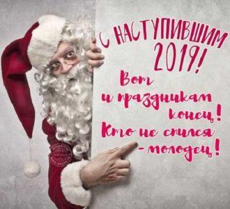 С Новым годом поздравительные открытки