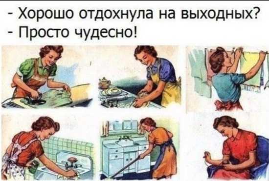 Картинки смешные до слез с надписями
