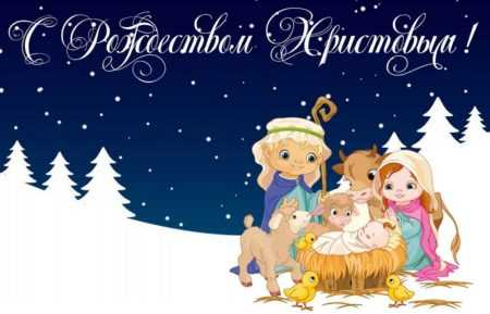 С рождеством картинки и поздравления