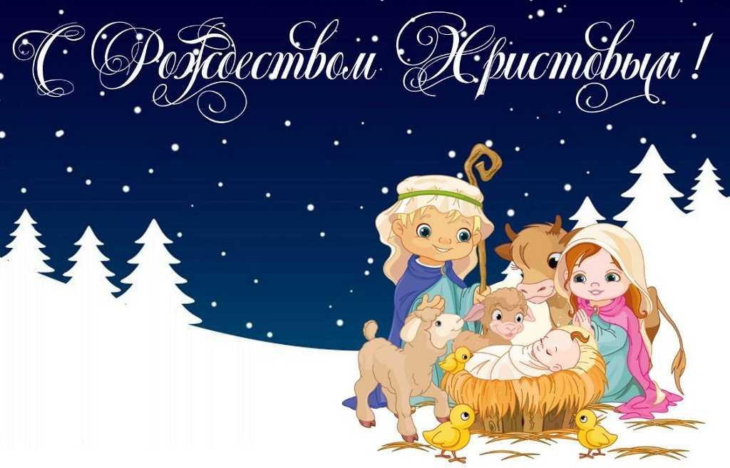 .jpg - С рождеством картинки и поздравления