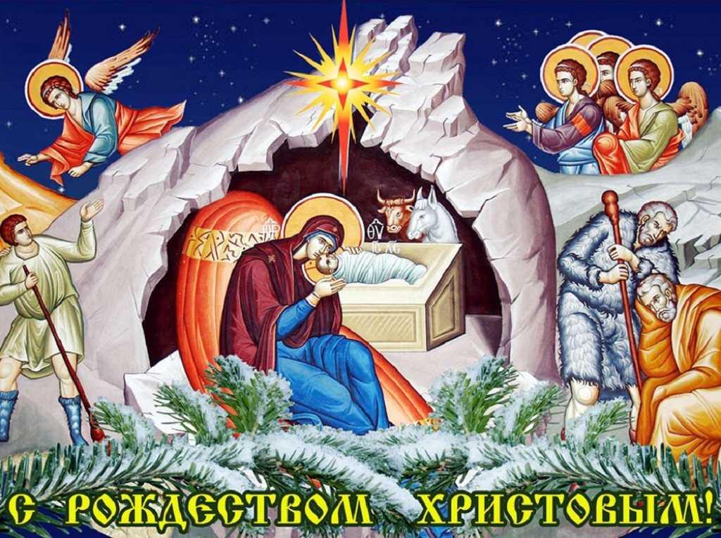того, картинки к рождественскому празднику медсестра комических сериалов