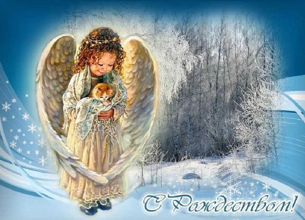 Рождественские открытки с ангелочками, открытки последний