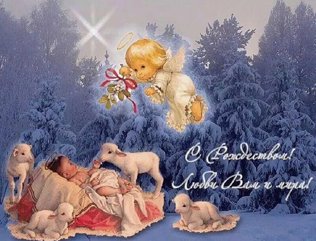 С рождеством открытки для вайбера, днем