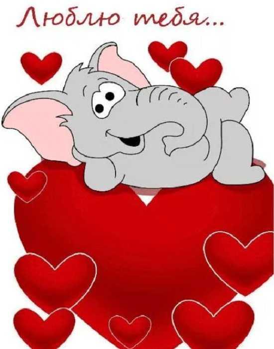 14 февраля день святого валентина день всех влюбленных