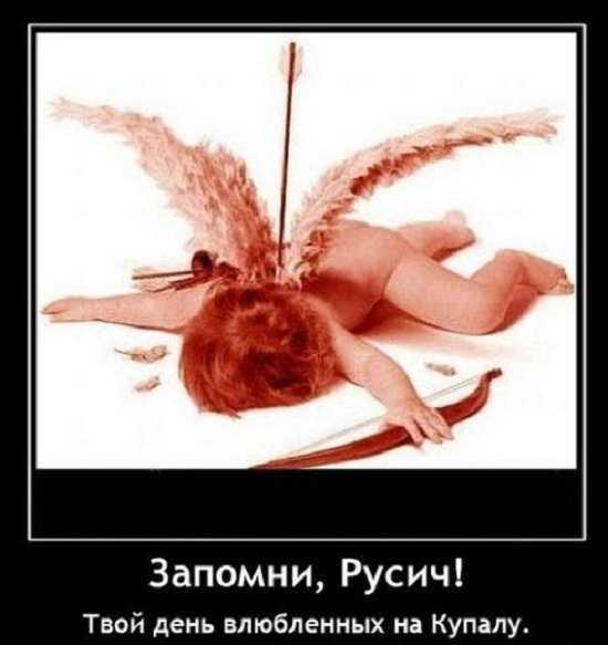 Смешные картинки на день святого Валентина