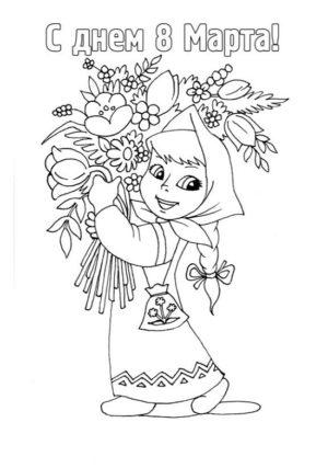 картинки для срисовки карандашом