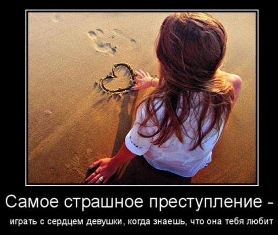 картинки с надписями со смыслом о жизни и любви