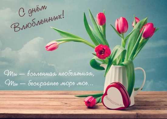 картинки с сердечками и цветами любимому