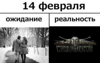tyutyut 335x213 - Русские мужские имена и их значения, список по алфавиту