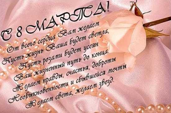 kartinki s 8 marta krasivye s tsvetami i pozhelaniiami
