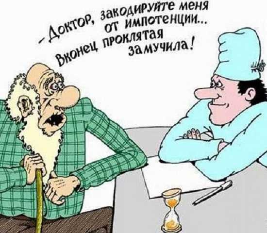 анекдоты про врачей и пациентов