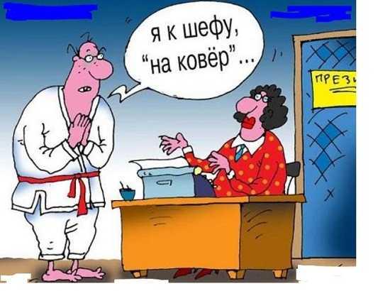 анекдоты самые смешные в мире