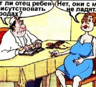 анекдоты про больницу и больных очень смешные