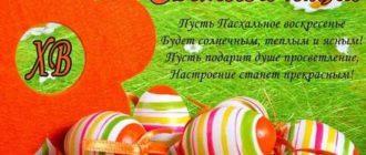 открытки к пасхе картинки красивые (3)