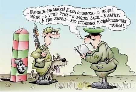 анекдоты про пограничников