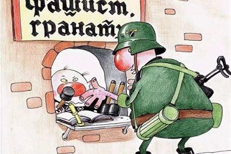 анекдоты про войну с немцами