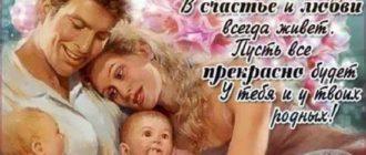 День семьи картинки поздравления прикольные (10)