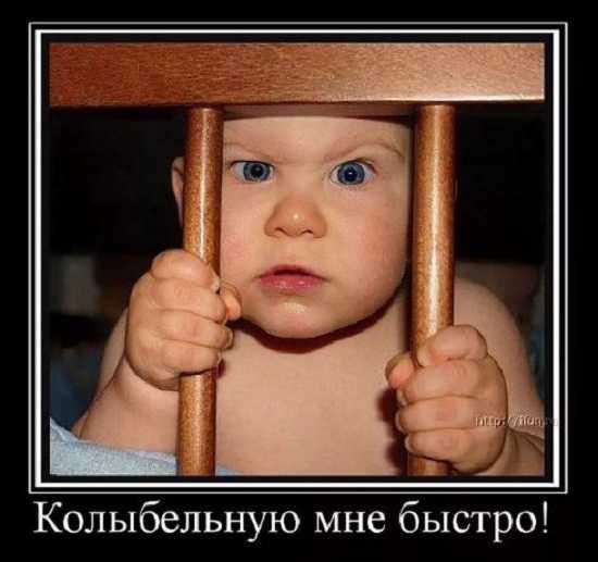 день защиты детей приколы (5)
