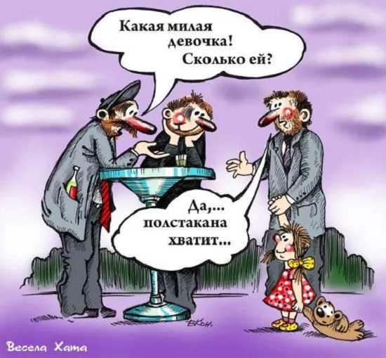 день защиты детей приколы (8)
