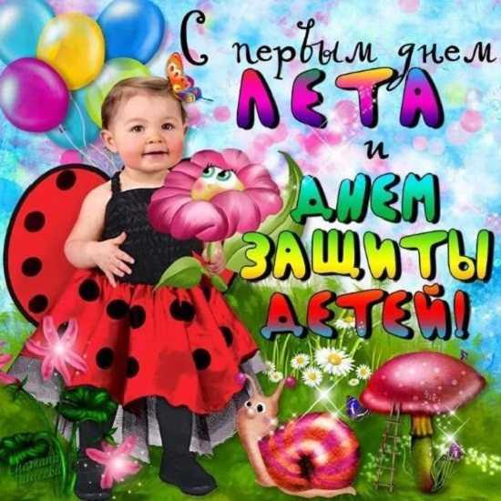 рисунки на 1 июня день защиты детей (2)